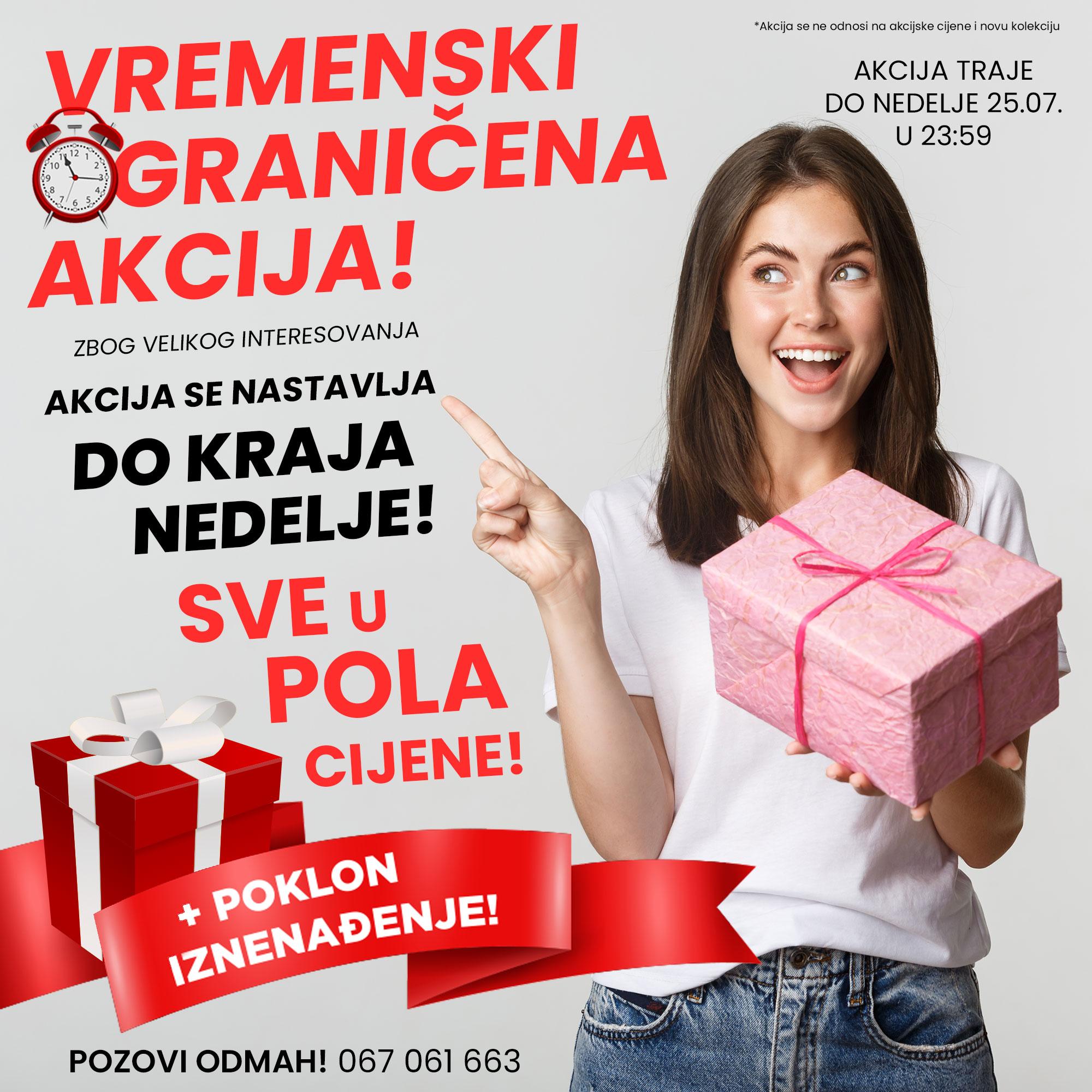 Advertisement popup